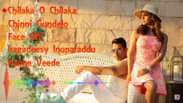 Chilaka O Chilaka Song Lyrics