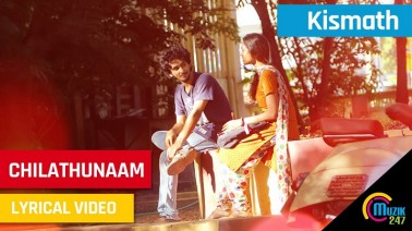 Chilathunaam Song Lyrics