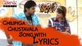 Chilipiga Song Lyrics