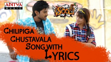 Chilipiga Song Lyrics