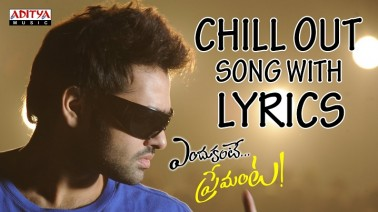 Chill Out Song Lyrics
