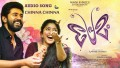 Chinna Chinna Song Lyrics Song Lyrics