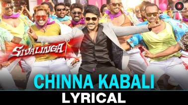 Chinna Kabali Song Lyrics