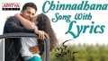 Chinnadana Neekosam Song Lyrics