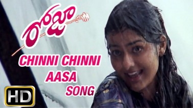 Chinni Chinni Aasa Song Lyrics