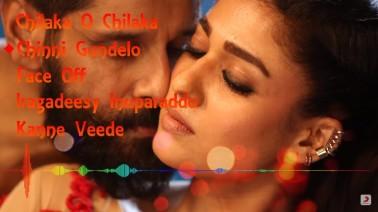 Chinni Gundello Song Lyrics
