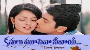 Chinni Navvu Challipove Song Lyrics