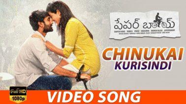 Chinukai Kurisindhi Song Lyrics