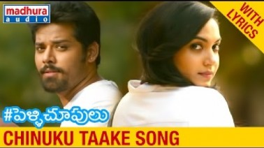 Chinuku Taake Song Lyrics