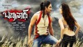 Chiranjeeva Song Lyrics