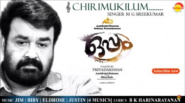 Chirimukilum Song Lyrics