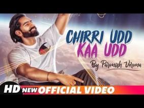 Chirri Udd Kaa Udd Song Lyrics