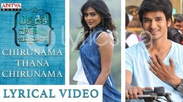 Chirunama Thana Chirunama Song Lyrics