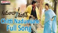 Chitti Nadumane Song Lyrics