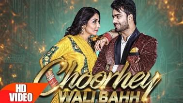 Choorhe Wali Bah Song Lyrics