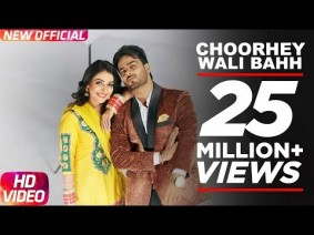 Choorhey Wali Banh Song Lyrics