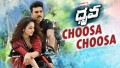 Choosa Choosa Song Lyrics