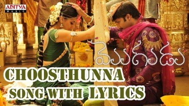Choosthunna Song Lyrics