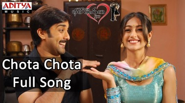 Chota Chota Udyoganiki Song Lyrics
