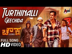 Turthinalli Geechida Song Lyrics