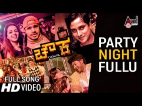 Party Nightu Song Lyrics