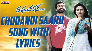Chudandi Saaru Song Lyrics