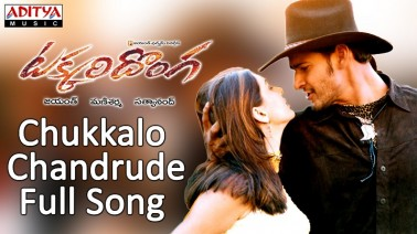 Chukkalo Chandrudi Song Lyrics