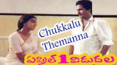 Chukkalu Themanna Song Lyrics