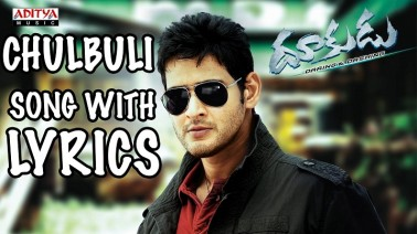 Chulbuli Chulbuli Song Lyrics