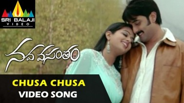 Chusa Chusa Song Lyrics