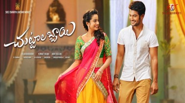 Chuttalabbayi Lyrics