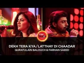 Dekh Tera Kya & Lathe Di Chadar Song Lyrics