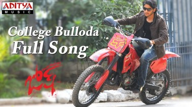 College Bulloda Song Lyrics