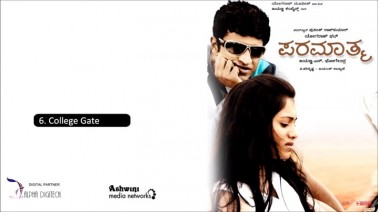 College Gatealli Song Lyrics