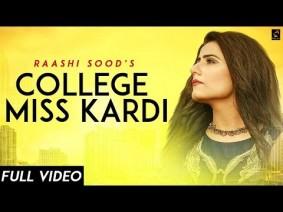 College Miss Kardi Song Lyrics