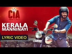 Kerala Manninayi Song Lyrics