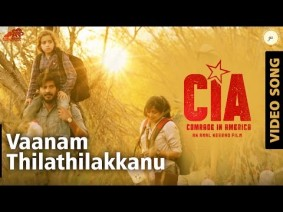 Vaanam Thilathilakkanu Song Lyrics