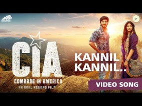 Kannil Kannil Song Lyrics