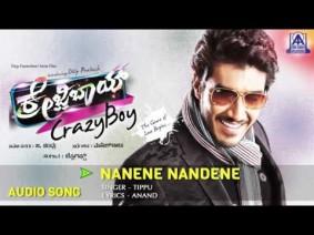 Nanene Nandene Song Lyrics