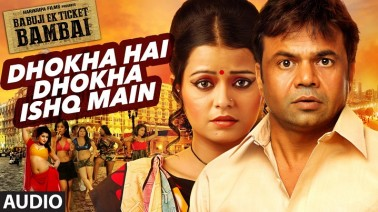 DHOKHA HAI DHOKHA ISHQ MAIN Song Lyrics