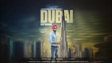 DUBAI Song Lyrics