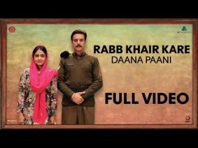 Rabb Khair Kare Song Lyrics