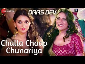 Challa Chaap Chunariya Song lyrics