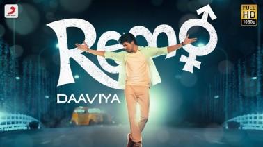 Daavuya Song Lyrics