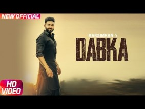 Dabka Song Lyrics
