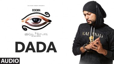 Dada Song Lyrics