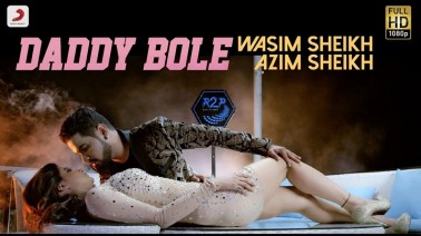 Daddy Bole Song Lyrics