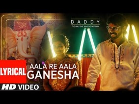 Aala Re Aala Ganesha Song Lyrics