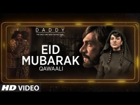 Eid Mubarak Song Lyrics