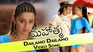 Dailamo Dailamo Song Lyrics